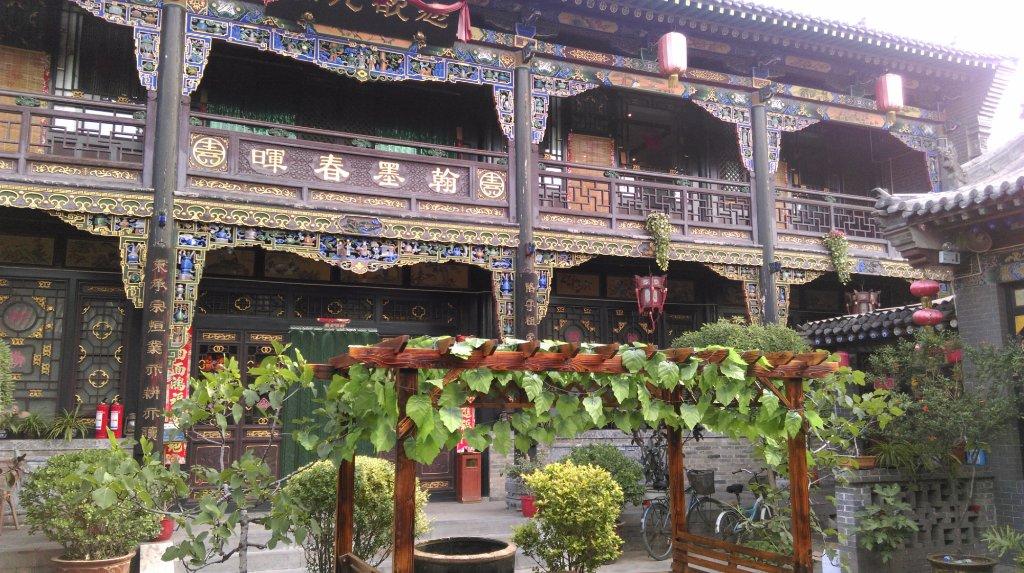 Hong Hu Hotel