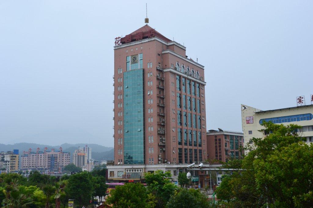 Jianyang Hotel