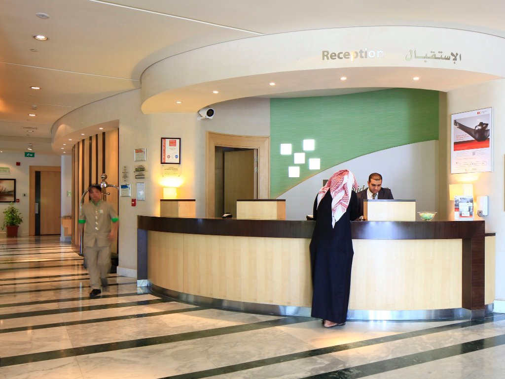 Holiday Inn Riyadh-Olaya