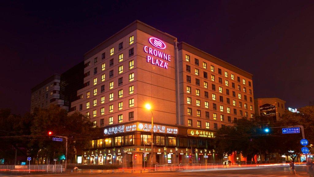 クラウンプラザ ホテル 北京(北京国際芸苑皇冠飯店)