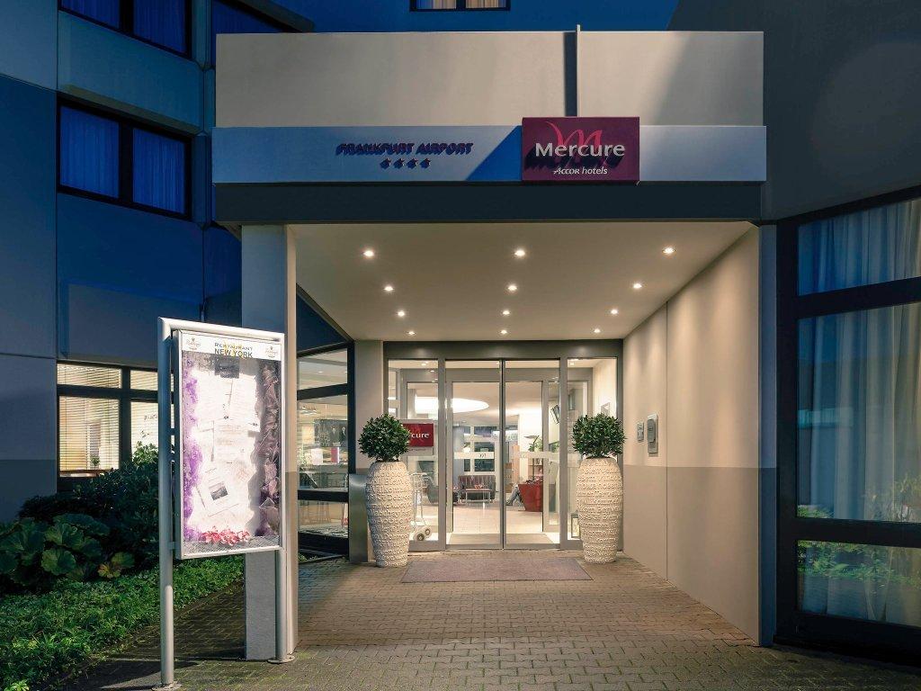 メルキュール ホテル フランクフルト エアポート