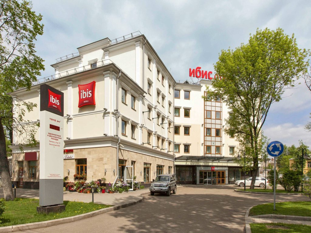 Ibis Yaroslavl Centre