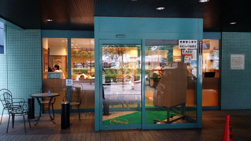 Toyoko Inn Hakata-guchi Ekimae Gion