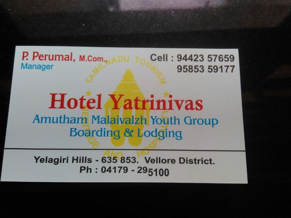 Hotel Yatrinivas