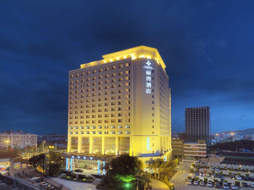리반 호텔