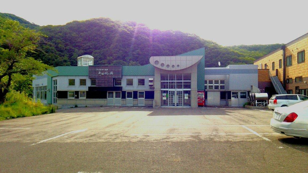 Kumaishi Hiratanaiso