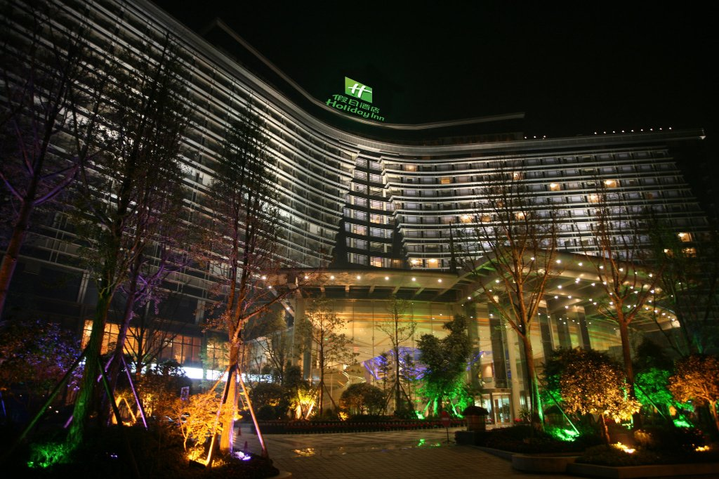 Holiday Inn Chengdu Century City- West Tower