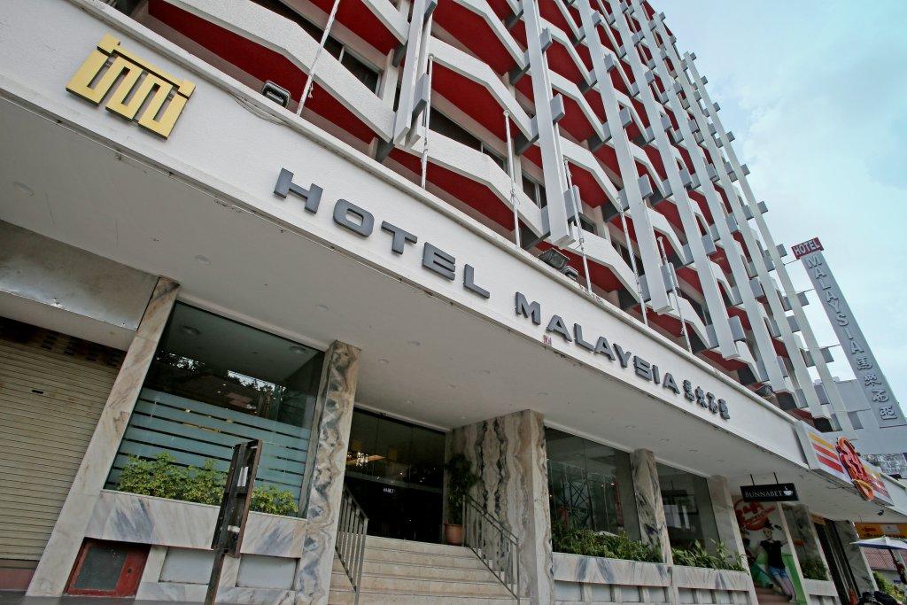 ホテル マレーシア