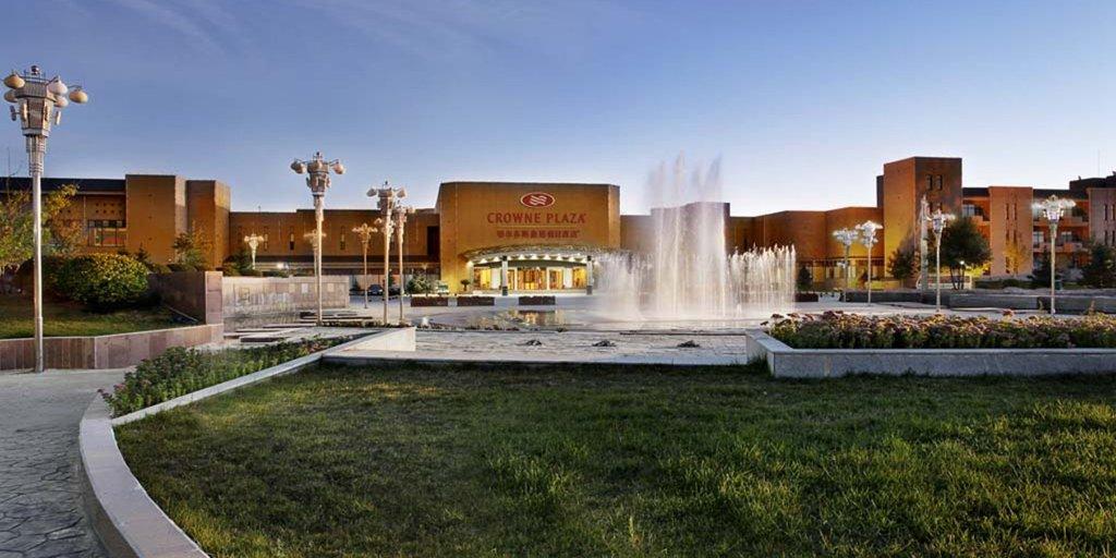 Crowne Plaza Ordos