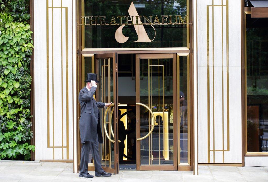 애서니엄 호텔 & 아파트먼트