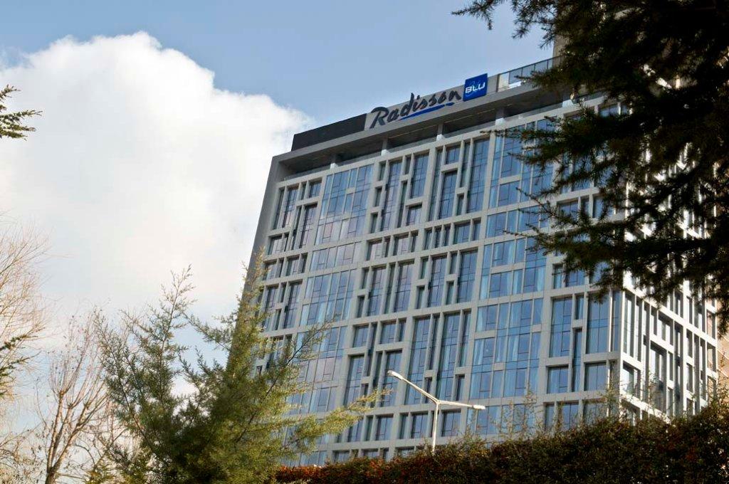 ラディソン ブルー ホテル イスタンブール アジア