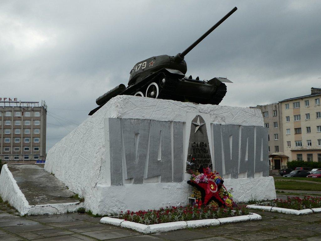 Belomorye