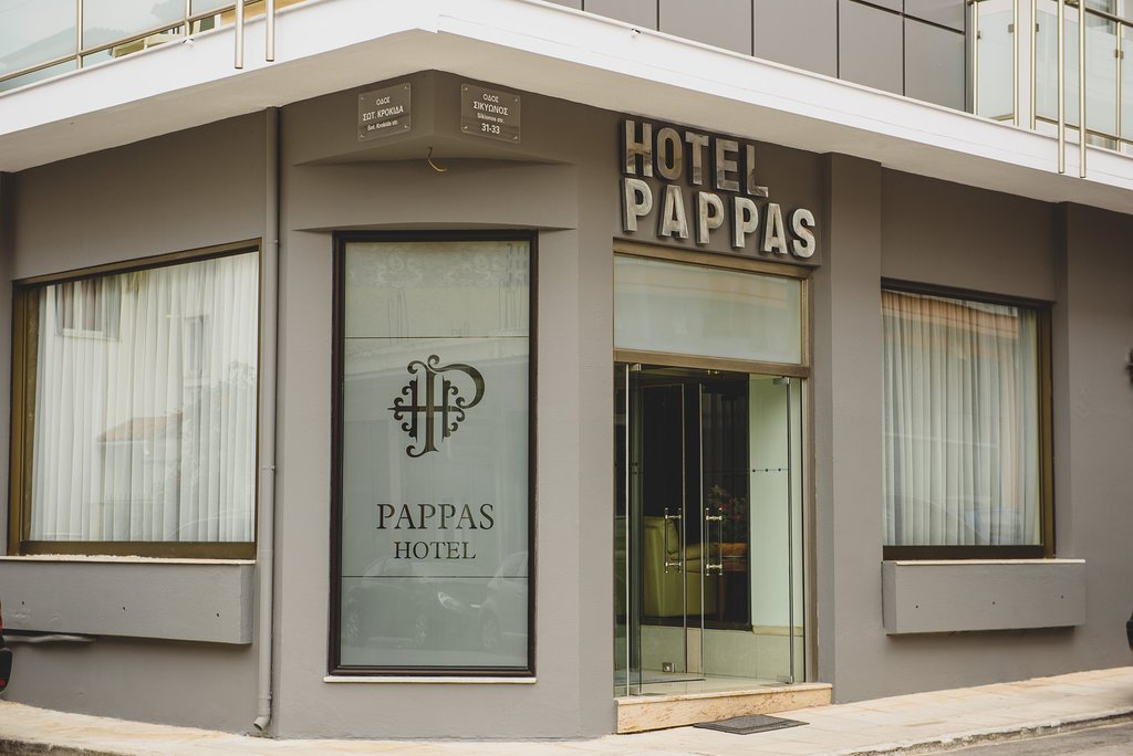 Hotel Pappas