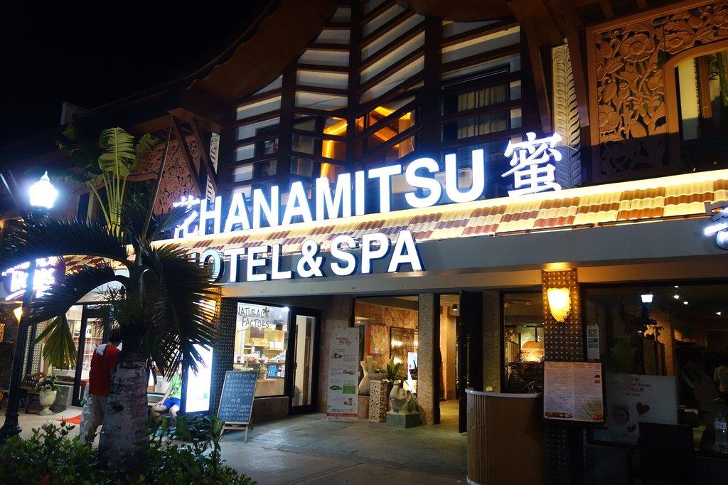 Saipan Hanamitsu Hotel & Spa