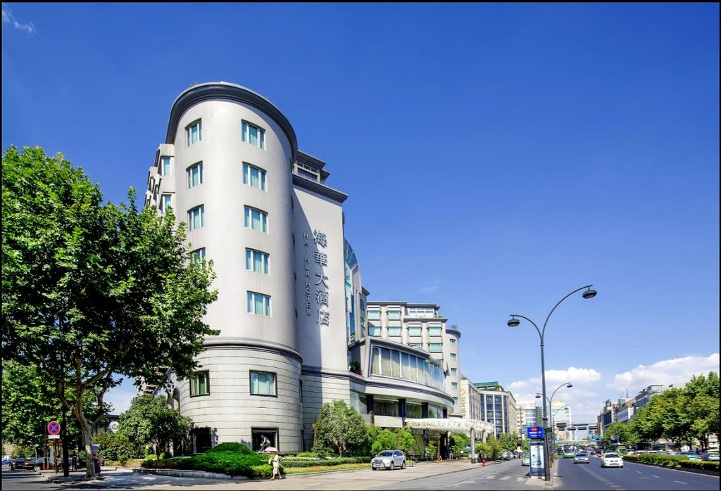 ラマダ プラザ ハイ フア ホテル(華美達広場海華大酒店)