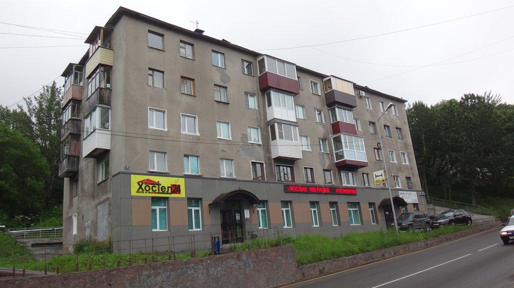 Hostel 24 Kamchatka