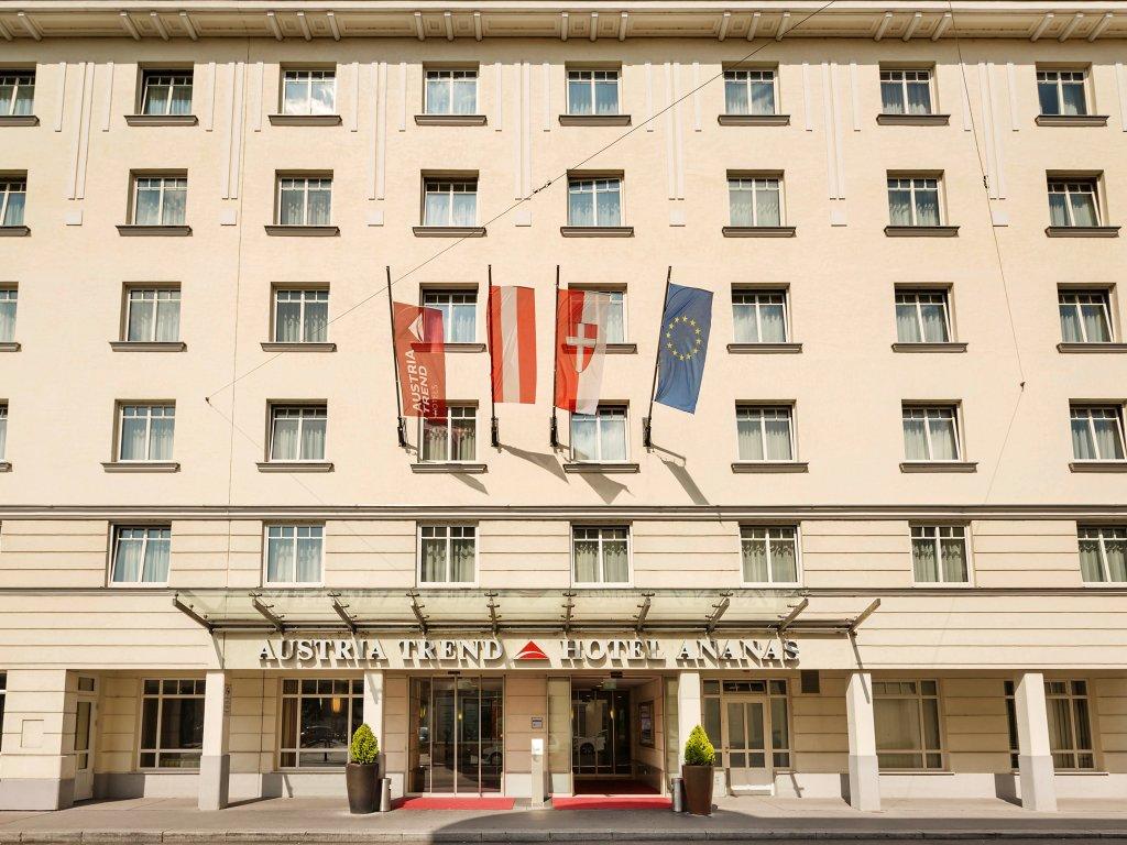 安納尼斯奧地利流行酒店