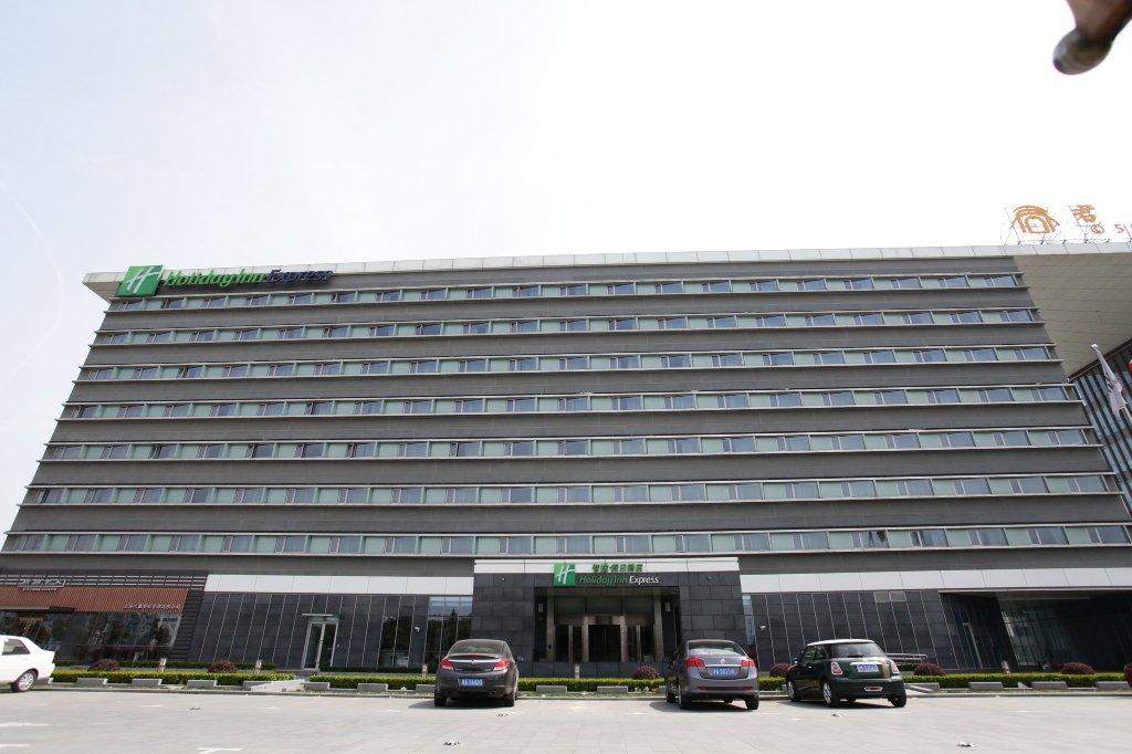 Holiday Inn Express Shanghai New Hongqiao