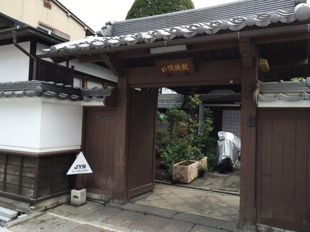 Zenkoji Kyojuin Youth Hostel