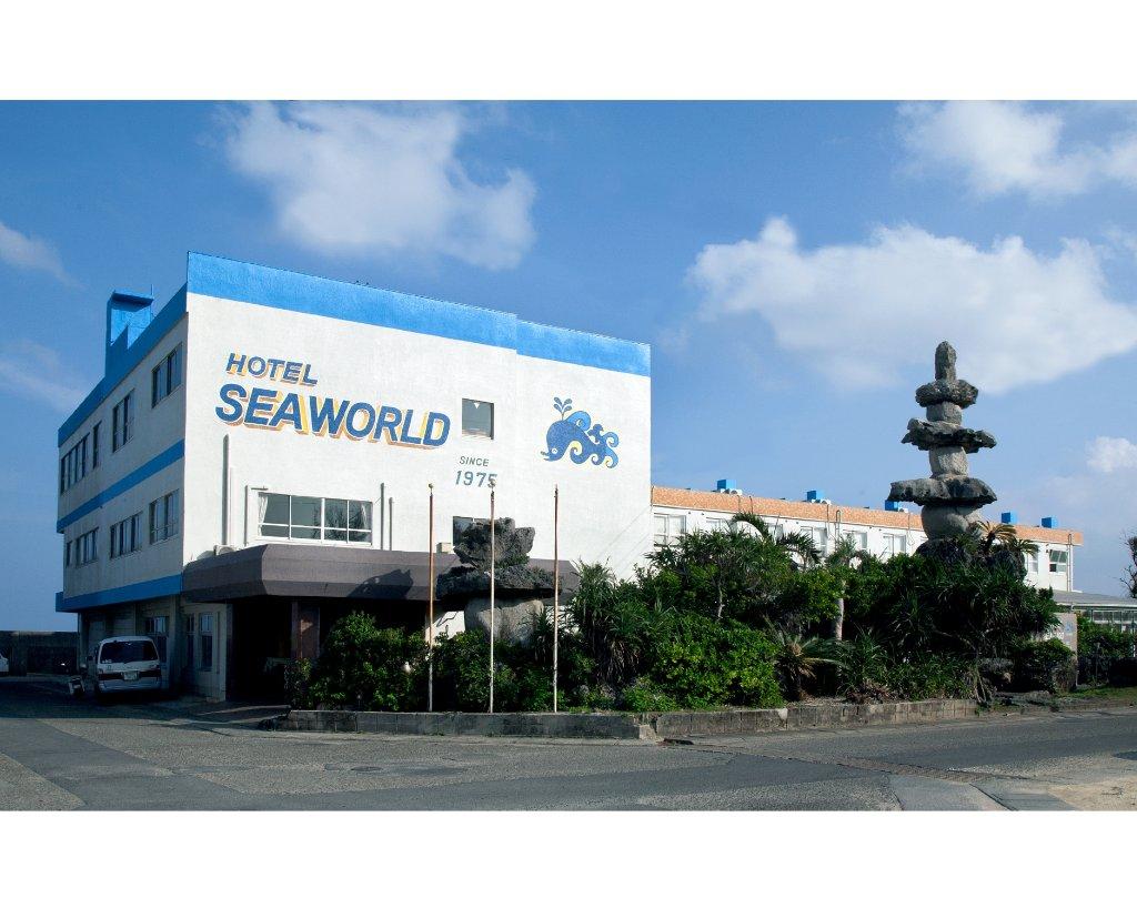 Hotel Seaworld