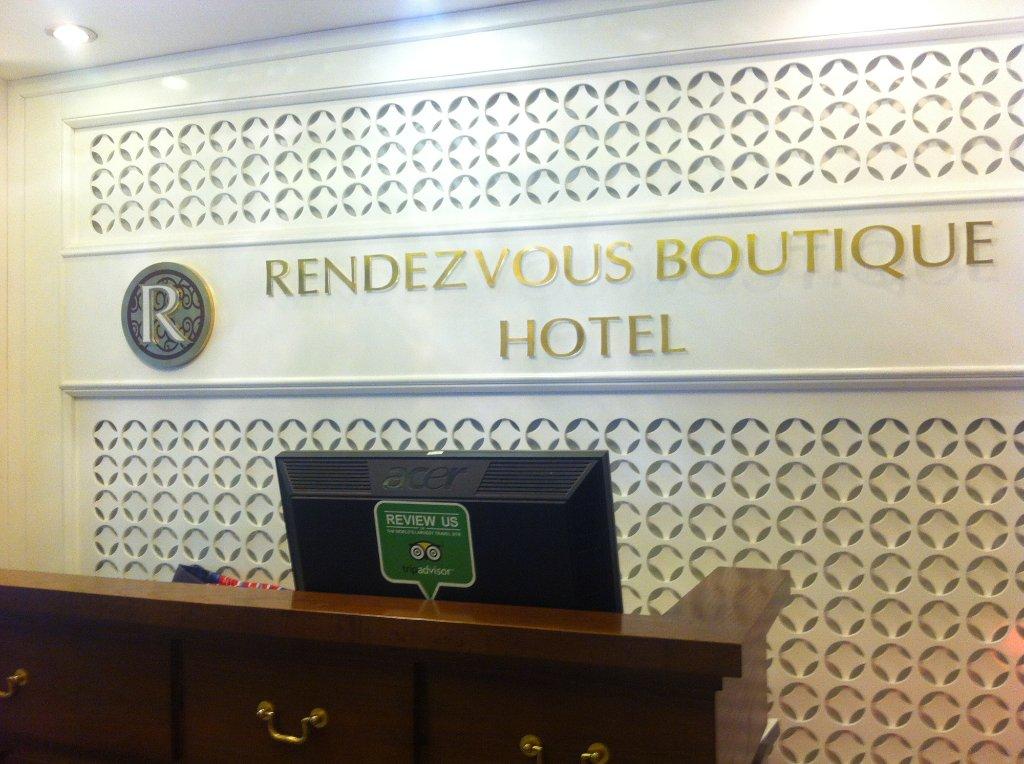 Hanoi Rendezvous Boutique Hotel