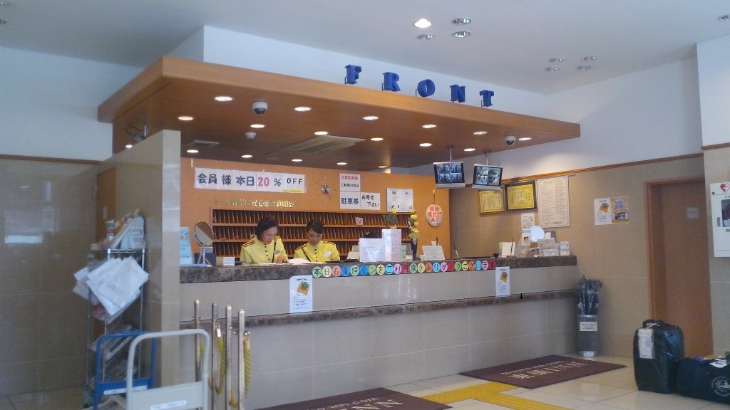 東横INN 高崎駅西口1