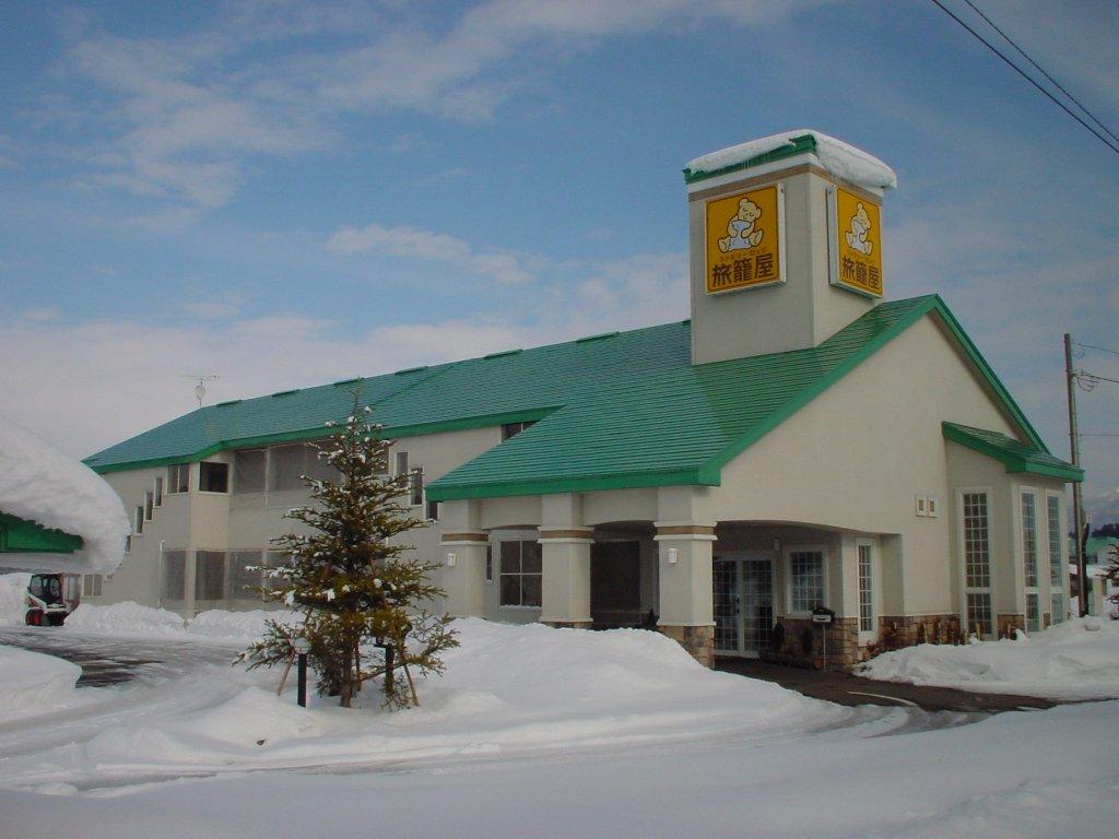 Family Lodge Hatagoya, Akitarokugou