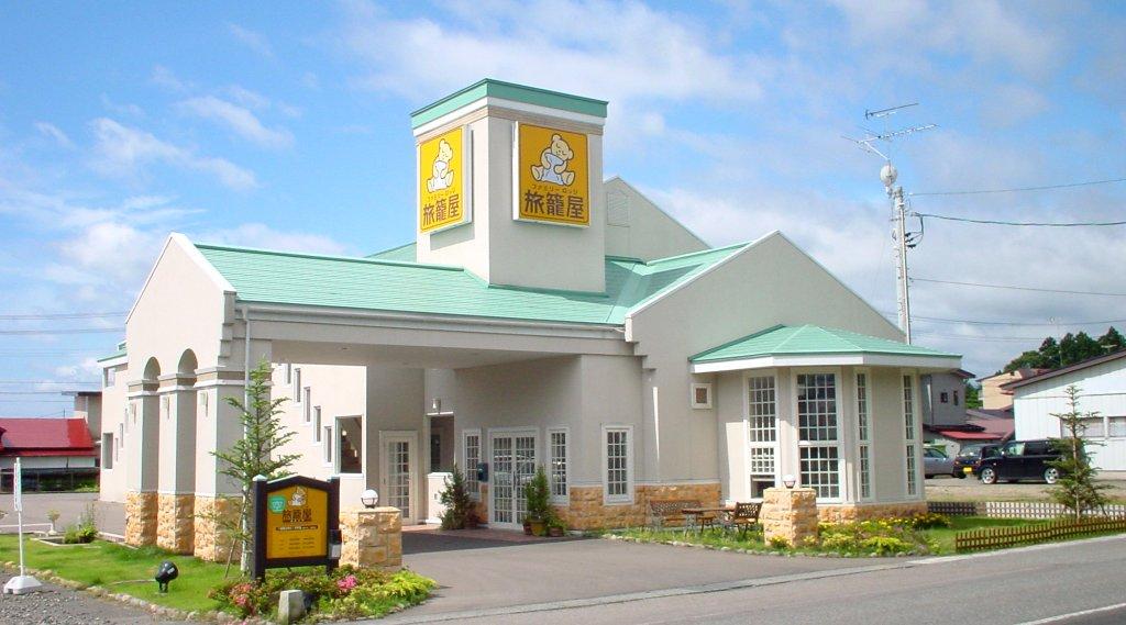 Family Lodge Hatagoya, Kitakamiezuriko