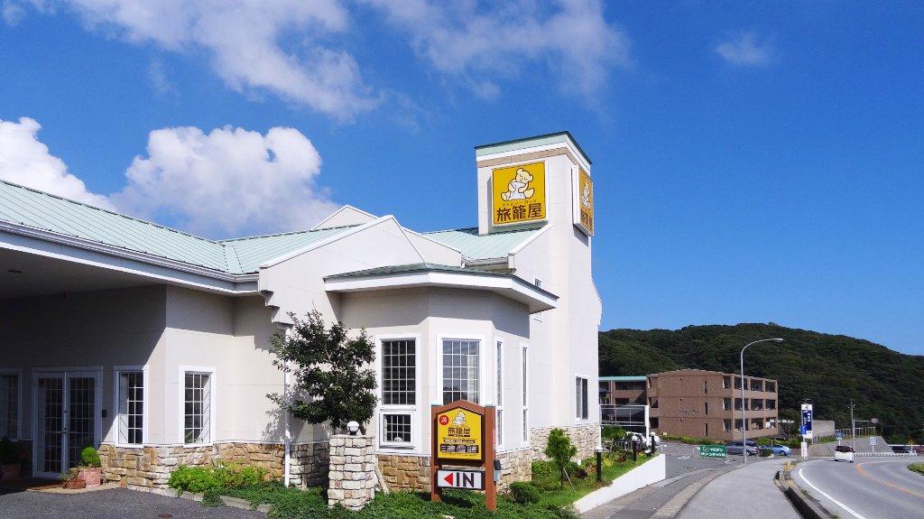 Family Lodge Hatagoya, Chibakatsuura