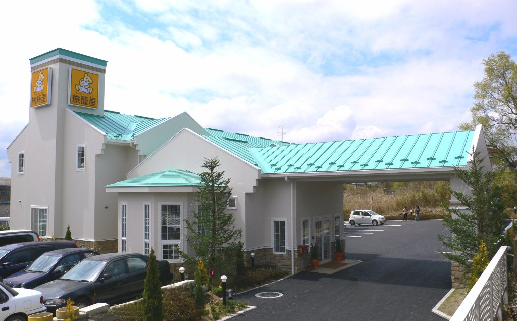 Family Lodge Hatagoya, Sukagawa