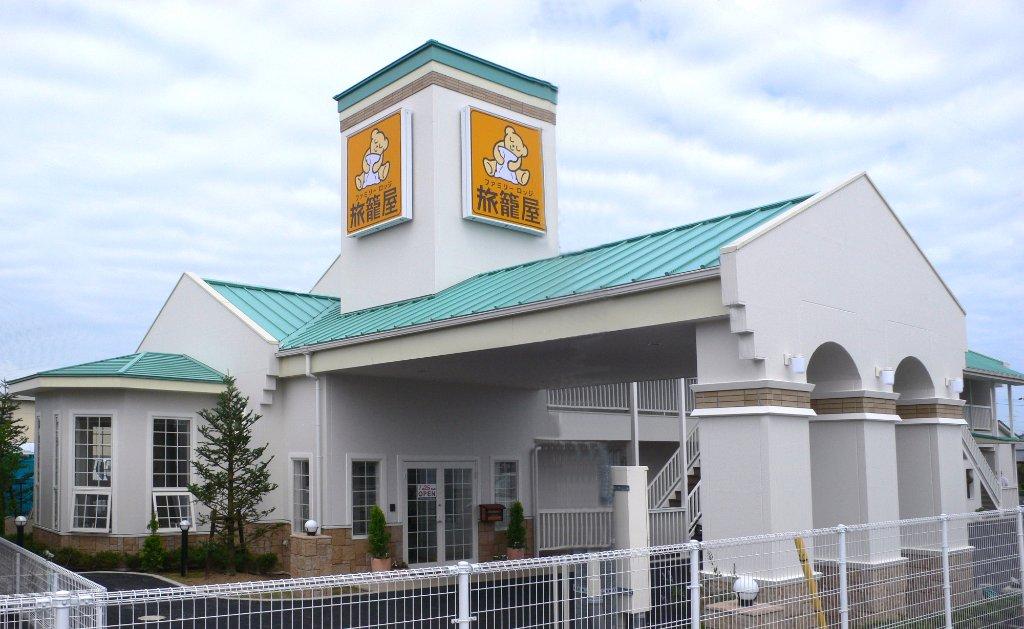 Family Lodge Hatagoya, Shizuokamakinohara