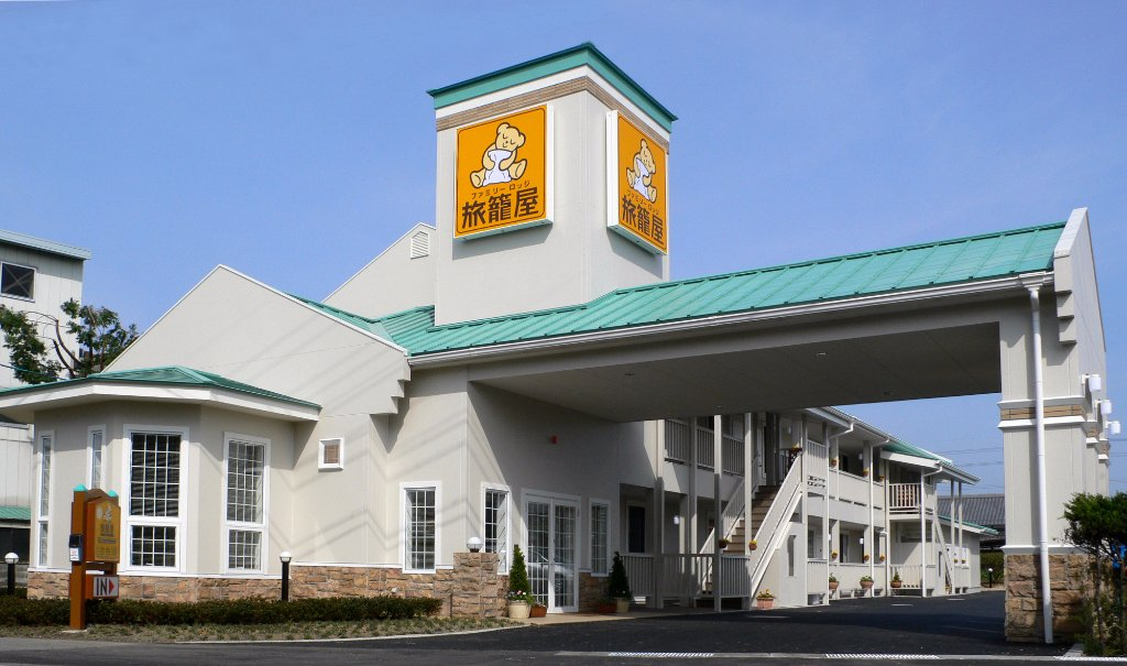 Family Lodge Hatagoya, Iga