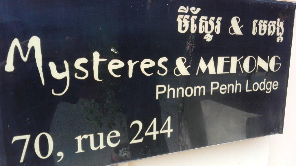 マイスターズ アンド メコン プノン ペン ロッジ