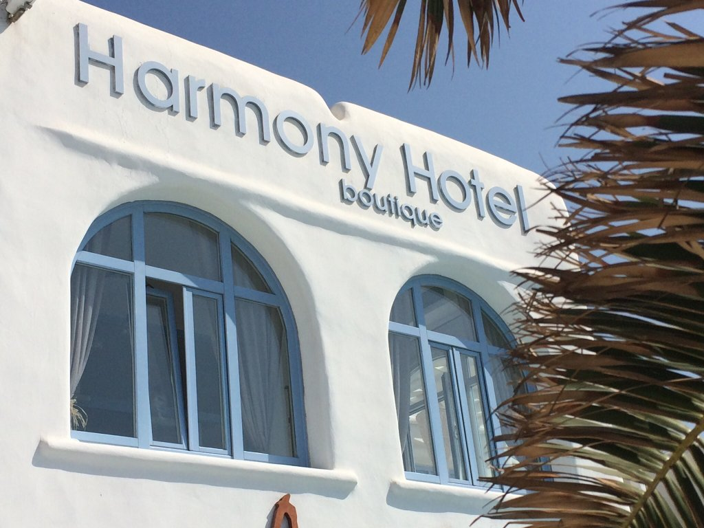하모니 부티크 호텔