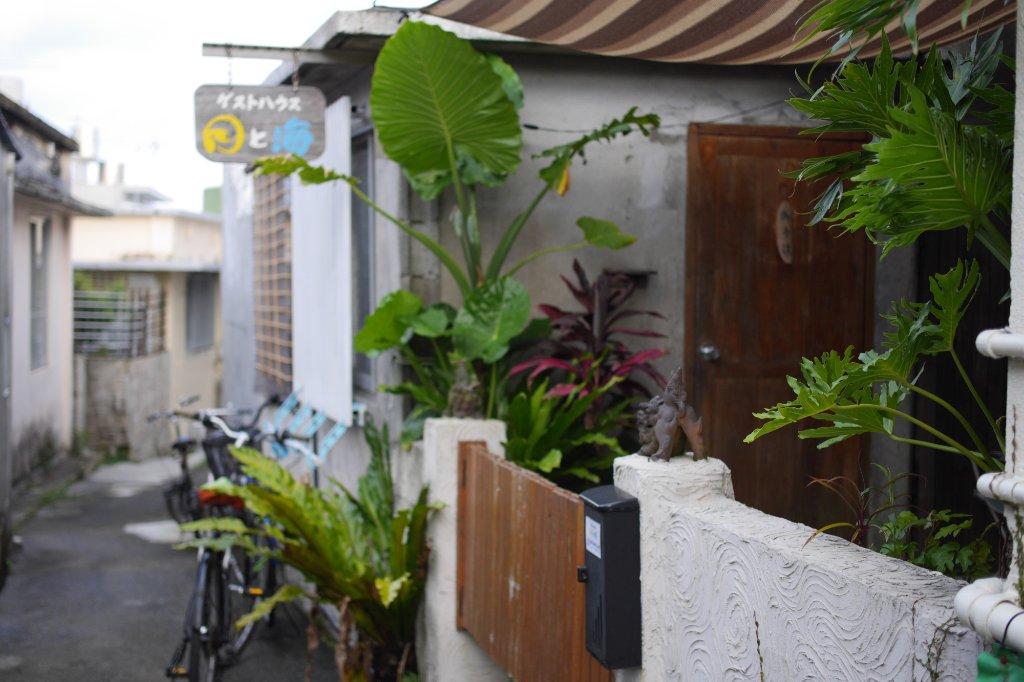 Okinawa Guest House Moon & Sea