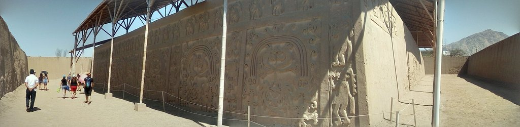 Huaca Arco-Iris or Huaca El Dragon