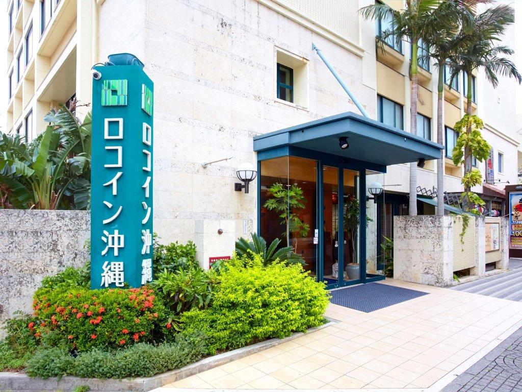 沖繩洛可旅館