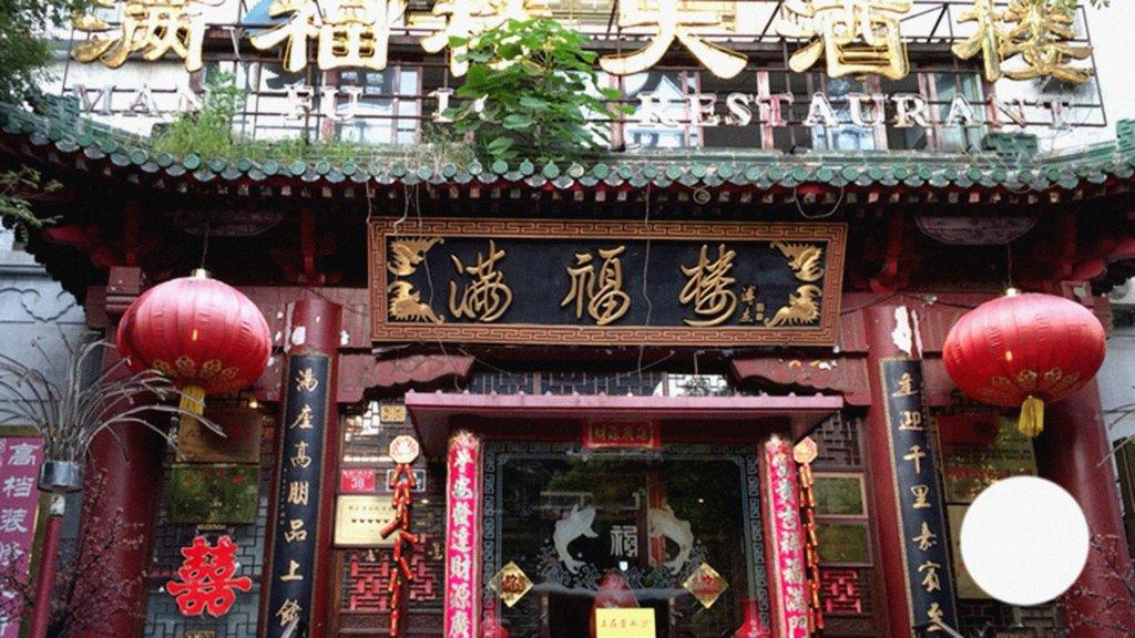 北京金融街洲際酒店