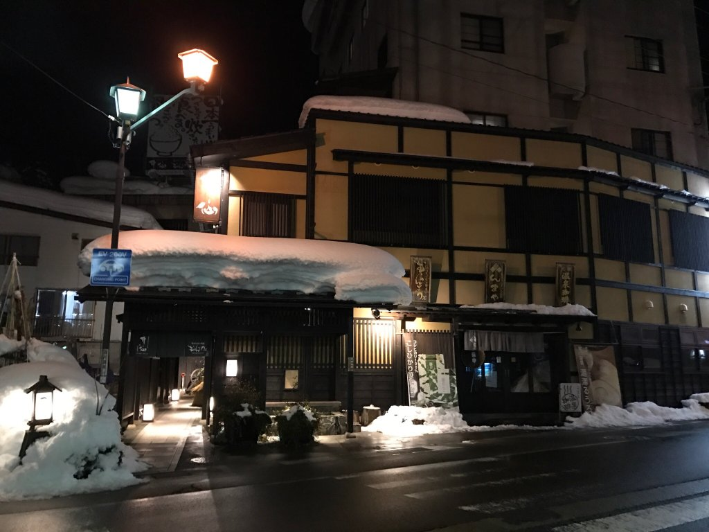 Echigoyuzawa Hatago Isen