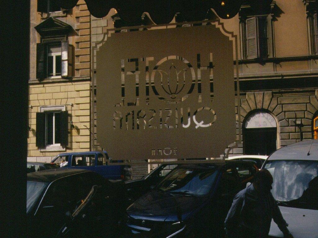 ホテル クィシサーナ