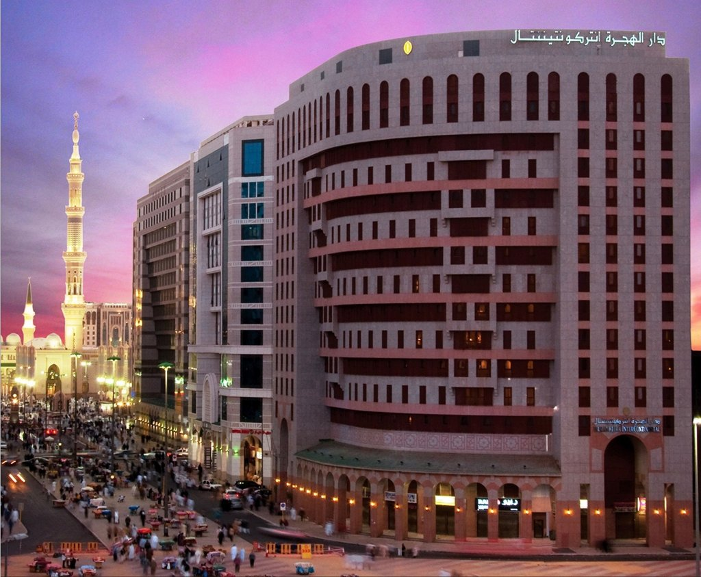 Dar Al Hijra InterContinental Madinah