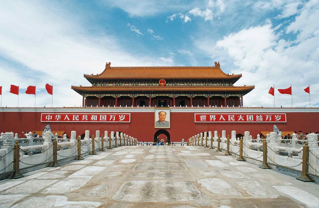 Grand Mercure Beijing Central
