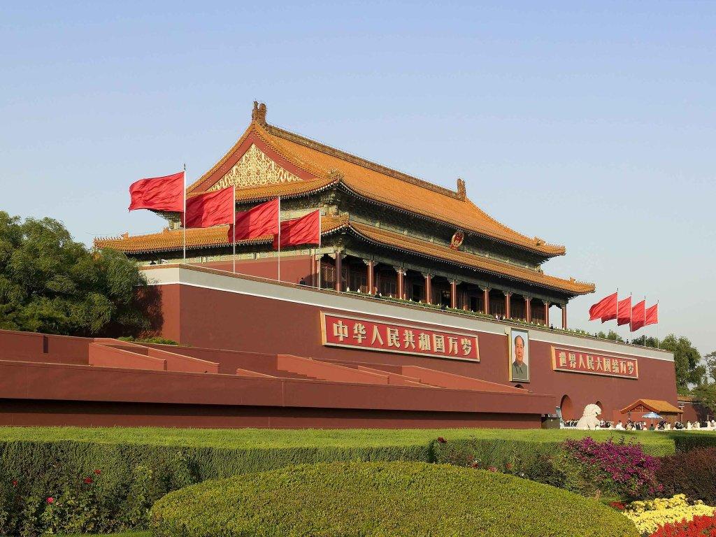 Sofitel Wanda Beijing