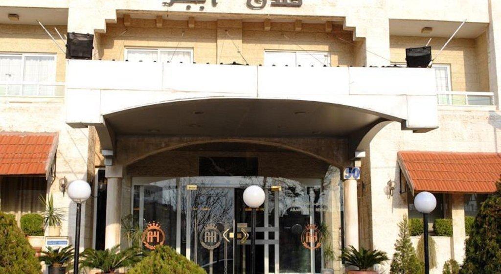 Abjar Hotel Amman