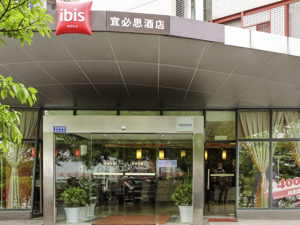 ibis Ya an Downtown