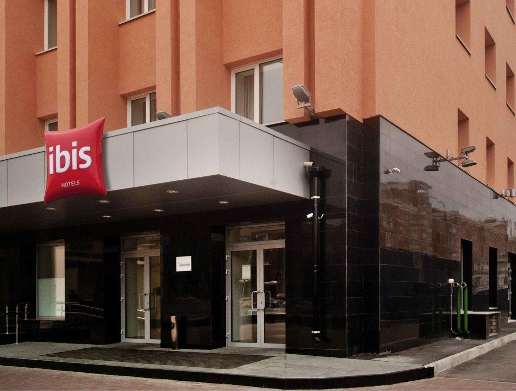 Hotel Ibis Nizhny Novgorod