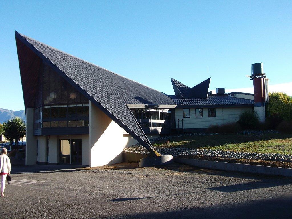 峽灣飯店及汽車旅館