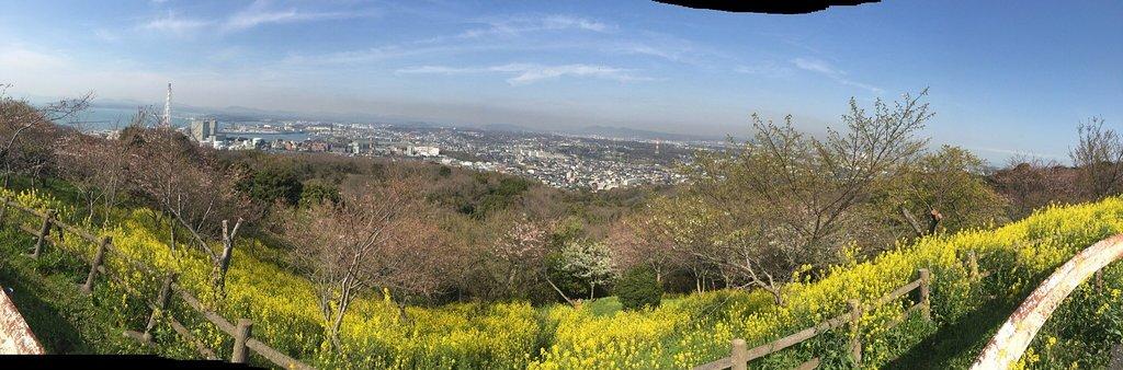 Ryuozan Park
