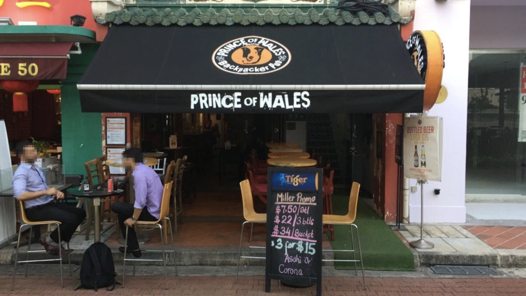 ‪Prince of Wales Backpacker - Boat Quay‬