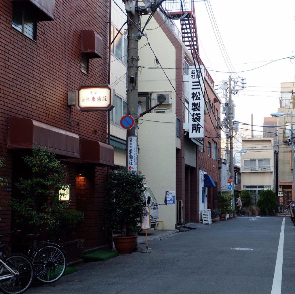 淺草旅館東海莊